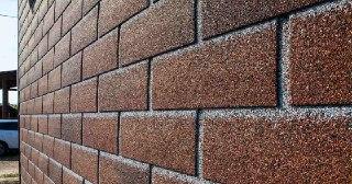 Монтаж фасадной плитки Тула, цена от 470 руб.